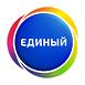 Изменение условий оказания услуги «Единый»