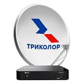 Триколор ТВ на один телевизор