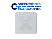 Панельная антенна AGATA MIMO 2x2 BOX для модема 3G/4G