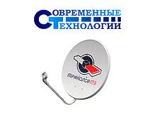 Антенна Триколор ТВ (Супрал 0,55м)