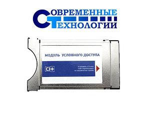 CAM модуль Триколор ТВ