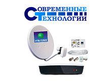 Комплект НТВ+ с цифровым ресивером