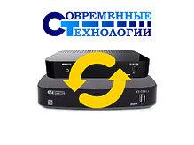 Обмен ресивера Триколор ТВ на два телевизора