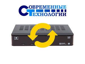 Обмен ресивера Триколор ТВ на НТВ-плюс
