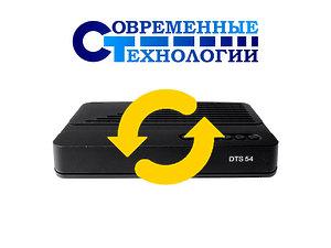 Обмен ресивера Триколор ТВ на один ТВ