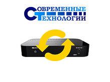 Обмен ресивера Триколор ТВ с сохранением подписок