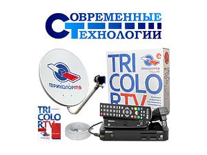 Триколор ТВ с установкой на 2 телевизора